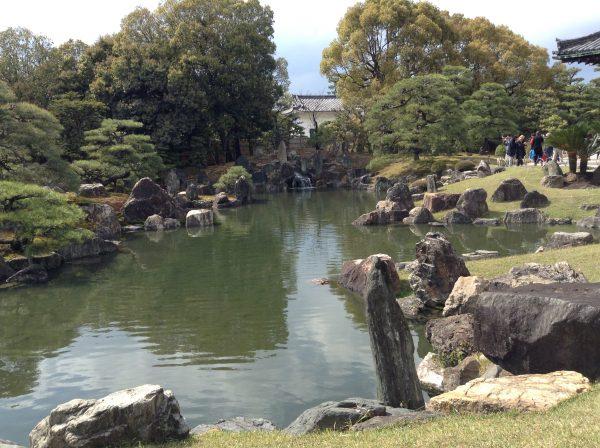 Japanese Garden Water Feature