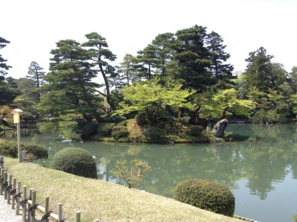 Japanese Garden Island